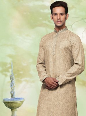 Cream Plain Kurta Pyjama