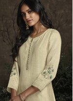 Cream Plain Trendy Salwar Suit