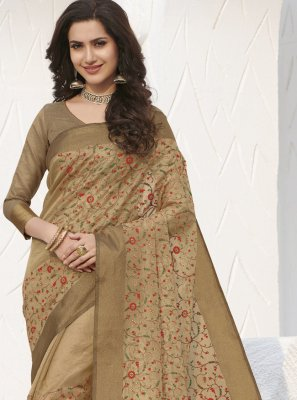 Cream Trendy Saree