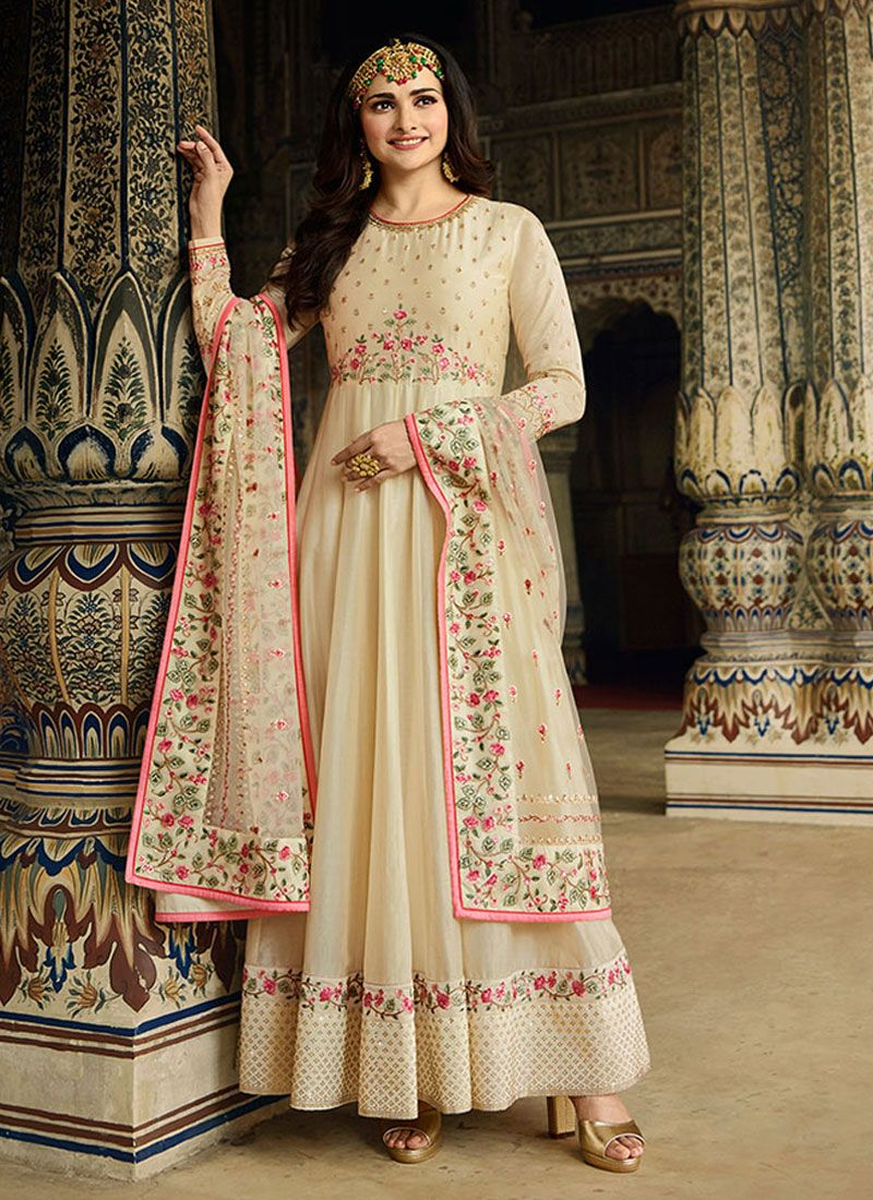 Cream Zari Wedding Anarkali Salwar Suit