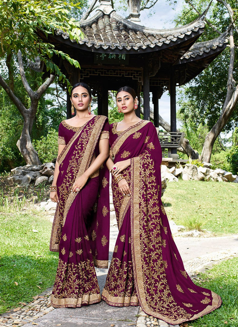 Designer Traditional Saree Embroidered Art Silk in Wine
