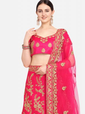 Embroidered Engagement Designer Lehenga Choli