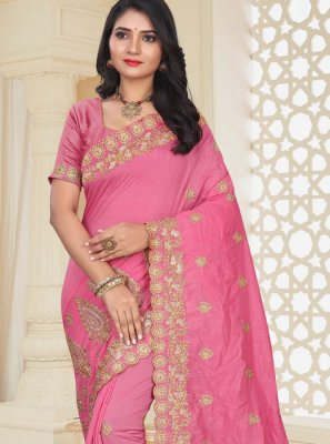 Embroidered Wedding Traditional Designer Saree