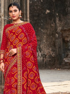 Georgette Border Trendy Saree