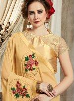 Georgette Classic Saree