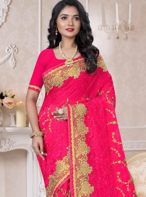 Hot Pink Reception Classic Saree