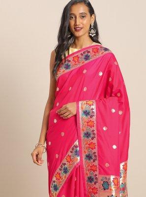 Maroon Art Banarasi Silk Saree