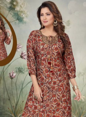 Maroon Color Readymade Salwar Suit