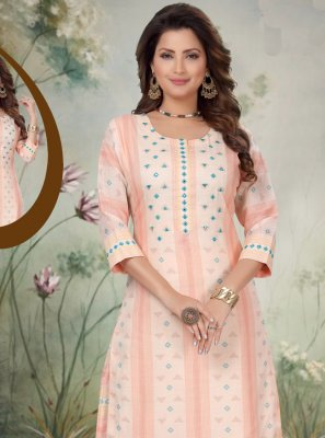 Multi Colour Engagement Designer Palazzo Salwar Kameez