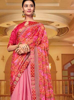 Multi Colour Party Designer Traditional Saree
