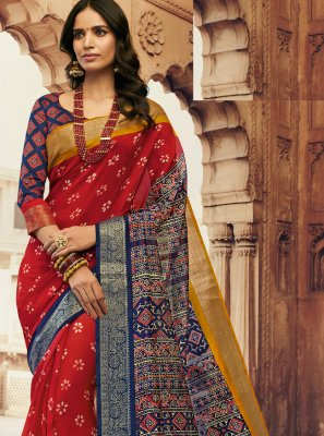 Multi Colour Printed Silk Traditional Saree