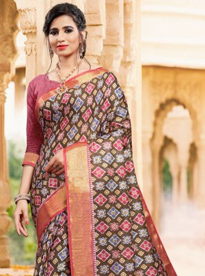 Multi Colour Reception Art Silk Casual Saree