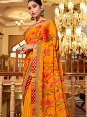 Multi Colour Reception Designer Traditional Saree