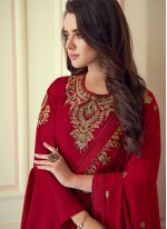 Muslin Reception Salwar Suit