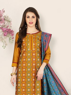 Mustard Embroidered Designer Straight Salwar Kameez