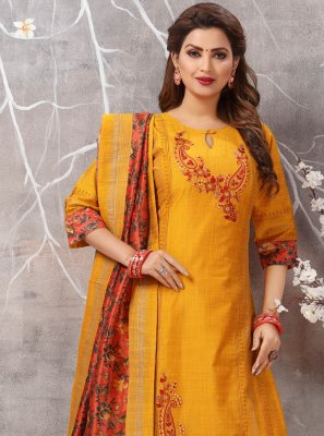 Mustard Party Trendy Salwar Kameez