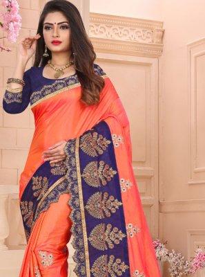 Orange Art Silk Traditional Designer Saree