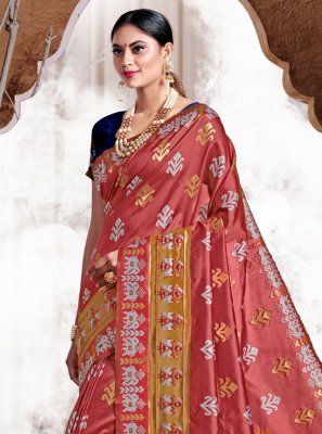 Peach Banarasi Silk Ceremonial Traditional Saree