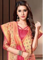 Peach Cotton Silk Classic Saree