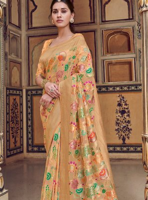 Peach Party Designer Traditional Saree