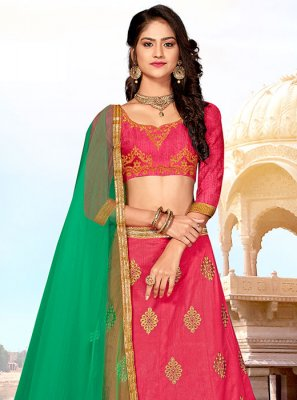 Pink Art Silk Ceremonial Designer Lehenga Choli