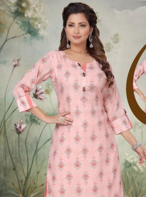 Pink Art Silk Embroidered Trendy Straight Salwar Kameez