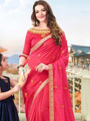 Pink Border Classic Saree