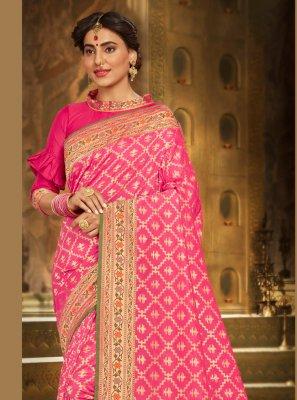 Pink Brocade Designer Saree