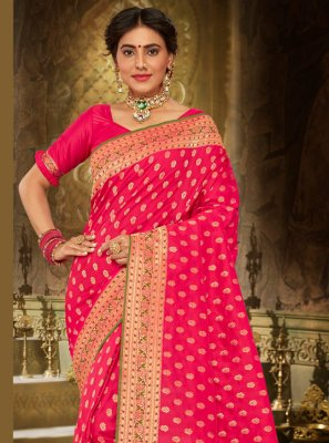 Pink Brocade Embroidered Trendy Saree