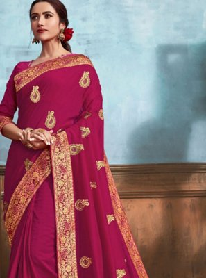 Pink Party Designer Saree