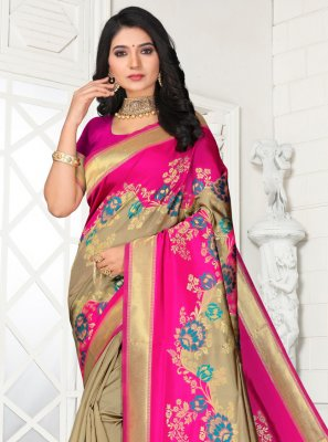 Pink Party Silk Classic Saree
