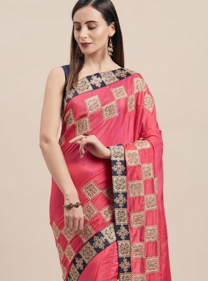 Pink Poly Silk Ceremonial Traditional Saree