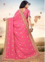 Pink Silk Party Designer Saree