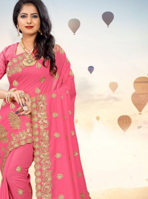 Pink Silk Party Designer Saree