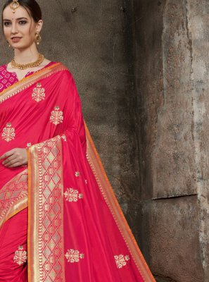 Pink Silk Party Silk Saree