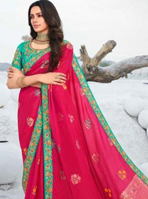 Pink Silk Reception Classic Saree
