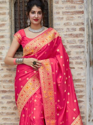 Pink Silk Reception Designer Saree