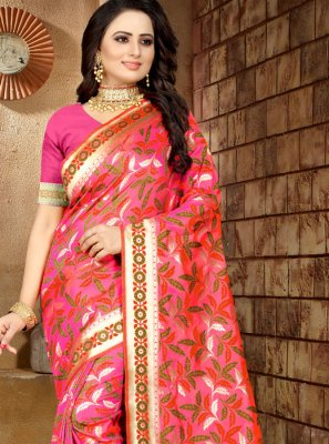 Pink Weaving Designer Saree