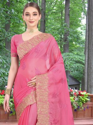 Pink Zari Reception Classic Designer Saree