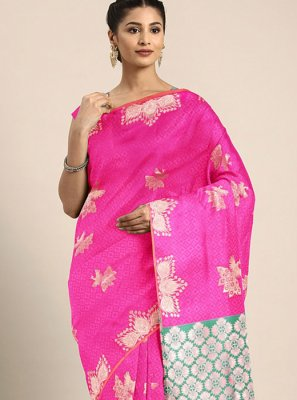Printed Reception Printed Saree