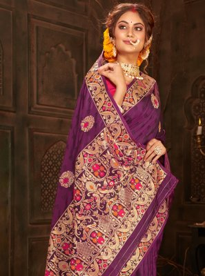 Purple Party Designer Saree