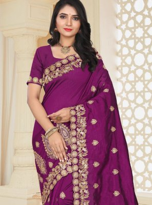 Purple Patch Border Art Silk Designer Traditional Saree
