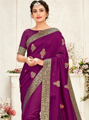 Purple Silk Trendy Saree