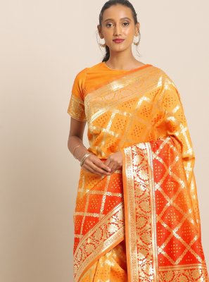 Red and Yellow Weaving Saree