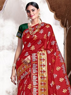 Red Ceremonial Classic Saree