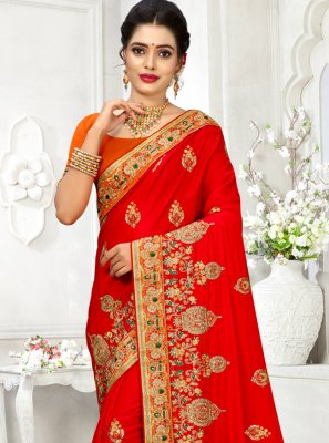 Red Reception Designer Bollywood Saree