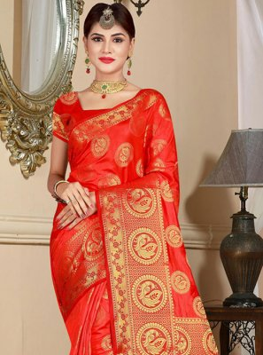 Red Weaving Designer Saree