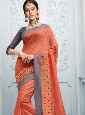 Resham Cotton Rust Casual Saree