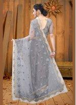 Resham Trendy Saree