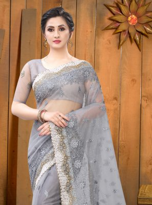 Resham Trendy Saree